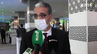 """Tenue à Rabat de l'Assemblée générale constitutive du """"Cluster GreenH2"""""""