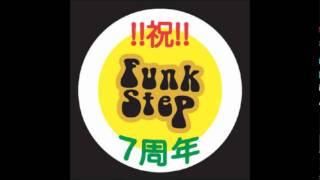 Danny Evo (Funk Step)