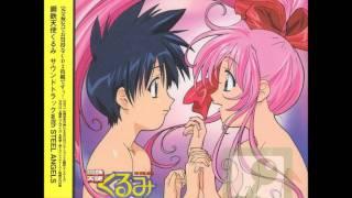 Tanoshii Hitotoki - Steel Angel Kurumi OST