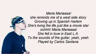 Wild Thoughts X Maria Maria (William Singe Cover) |Lyrics