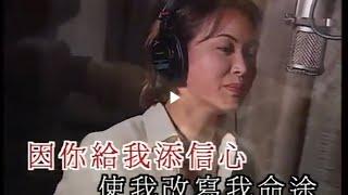 陳秀雯 - 馬上英姿 (亞洲電視劇「穆桂英」主題曲) [Offical MV]