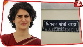Priyanka Gandhi Vadra's Name Board Placed Inside Congress Headquarters | Aaj Tak Exclusive