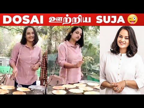 😍VIDEO : Shooting Spot - இல் Dosai ஊற்றிய Suja Varunee | Bigg Boss Tamil | Drishyam 2 | News