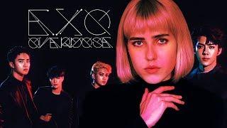 EXO - Overdose (Russian Cover || На русском)