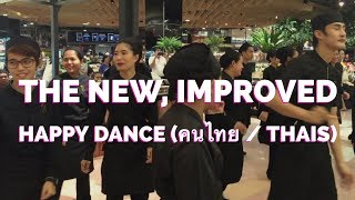 The New, Improved Happy Dance (คนไทย / Thais)
