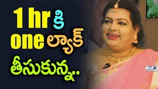 Devi Grandham about her Remuneration in Malayalam Industry | Malayalam Actress Sajini width=