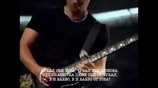 Metallica - So What (Uncensored) - превод/translation