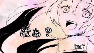 【Hatsune Miku】 Brain Revolution Girl - Short PV 【Indonesia Sub】