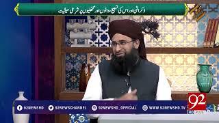 Subh E Noor - 07 February 2018 - 92NewsHDPlus