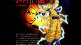 Goku Super Saiyan 3 Theme Song