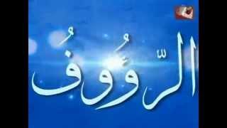 Esma-ül Hüsna - Allah'in isimleri & Anlamları