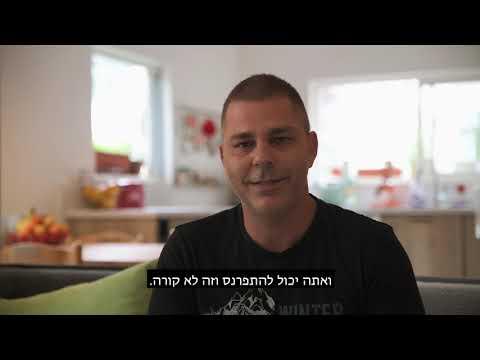 סרטון: הקבלן שחר רוטרמן ממליץ על שיפוצים פלוס