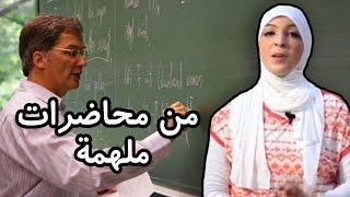 #دودة_الكتب: 3 كتب من محاضرات ملهمة  #ح14