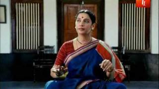 Maha Ganapathim Manasa Smarami Song | Raagam Movie Songs | TeluguOne