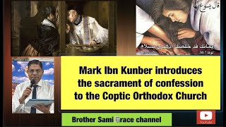 47E- Mark Ibn Kunbar inroduces sacrament of confession to the Coptic Church p2, Brother Sami Grace
