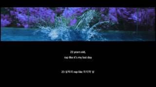 Thirst | 갈증 - LIVE [ENG SUB / HANGEUL]