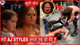 Why Aj Styles Brutally Attack on Samoa Joe in Summerslam 2018 | What Joe Said Aj Wife
