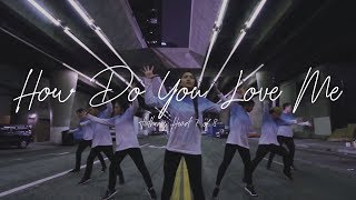 """""""How Do You Love Me"""" - Xavier Omar 