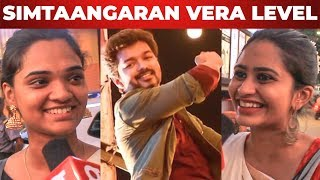 Simtaangaran Song Public Reaction SARKAR | Thalapathy Vijay | A.R. Rahman