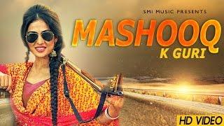 Guri | New Punjabi Songs 2017 | Mashooq Fatte Chakni | Latest New Hit HD Punjabi Song 2016