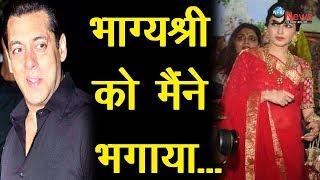भाग्यश्री की बर्बादी का ये है सच, सलमान संग भागकर गुपचुप शादी के बाद हुई ये हालत... | Bhagyashree