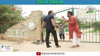 | Park Prank | By Nadir Ali & Rizwan In | P4 Pakao | 2018 width=