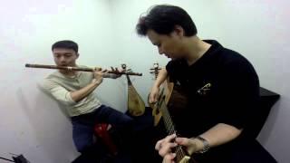 关怀方式 Guan Huai Fang Shi - Dizi | Guitar