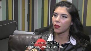 ג'ודי מדברת על ההדחה מבית האח הגדול