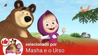 Masha e o Urso - Vídeos favoritos da Masha sobre crianças curiosas!