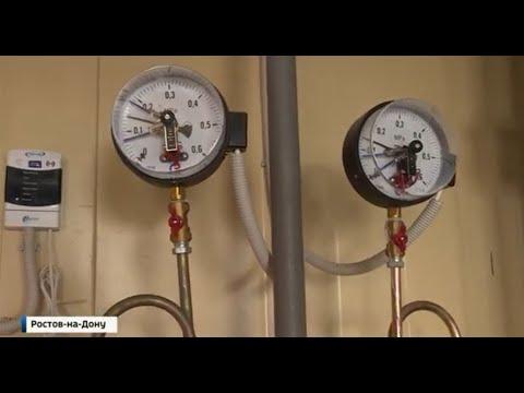 В ноябре обещают 14 градусов: куда обращаться, если батареи ещё холодные?