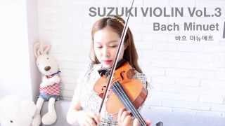 바하미뉴에트(Bach Minuet)_suzuki violin vol.3