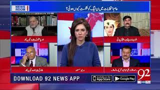 Orya Maqbool talked about Punjab province separation and Referendum| 6 Dec 2018