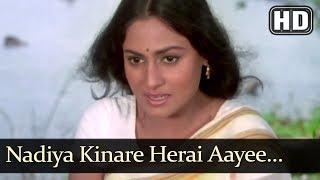 Nadiya Kinare Herai Aayee (HD) - Abhimaan Song - Jaya Bhaduri - Amitabh Bachchan - 70's Classic Hits