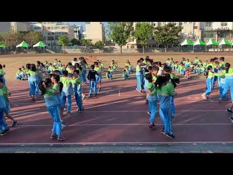 108學年運動會94狂進場表演練習 - YouTube
