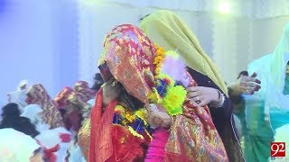 Orphan women Wedding ceremony held in Peshawar - 21 February 2018 - 92NewsHDPlus