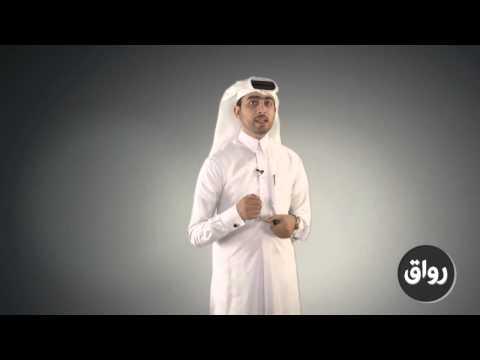 رواق  الإعلام الإجتماعي   المحاضرة 7   الجزء 5