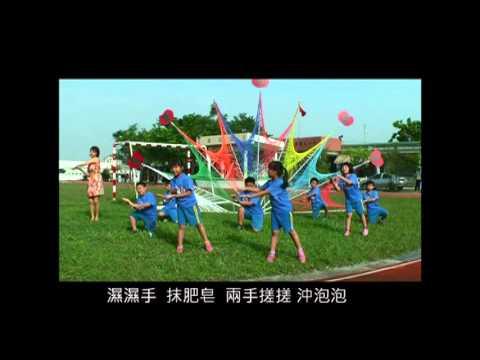 重寮國小歐巴尼二年級唱遊比賽佳作 - YouTube