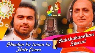 Meri behna hai  / RakshaBandhan special / Flute cover / Raakhi song / Ft.Karan Thakkar