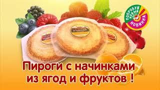 Аксарлак (Домашняя Кухня, пироги)