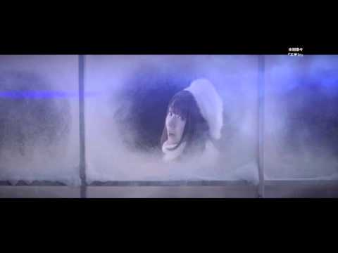 music-clipshort-ver-youtube-official-channel