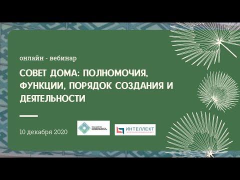 АНО «Экспертно-консультационный центр «Интеллект»»