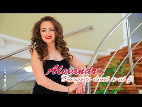 Alexandra Vădan - Dragoste dacă n-ai fi