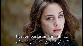 اجمل اغنية تركيه ( نبضات القلب ) احساس😍 مترجمة للعربية yaprak camlica - yüce insan . width=