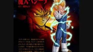 DBZ Vegeta Self Destructs Theme (Vegeta Knows His Son)