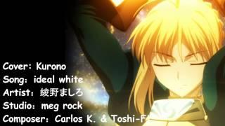 【Kuroノ】Ideal White Male Cover 歌ってみた