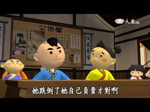 【唐朝小栗子】20150802 - 都要我負責 - YouTube