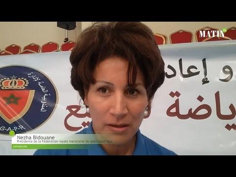 Le sport pour sortir les femmes incarcérées de l'isolement à la prison locale de Khouribga 2
