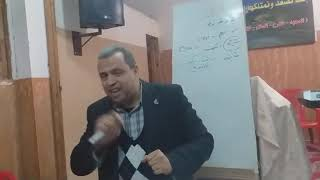 الأسر وانواعها ج ١ للقس عماد عبد المسيح