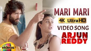 Arjun Reddy Telugu Movie Songs 4K | Mari Mari Full Video Song | Vijay Deverakonda | Shalini Pandey