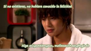 One More Time - (Kim Hyun Joong) - Sub español
